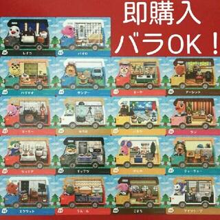 任天堂 - amiibo+ アミーボ プラス amiibo カード とび森 どうぶつの森