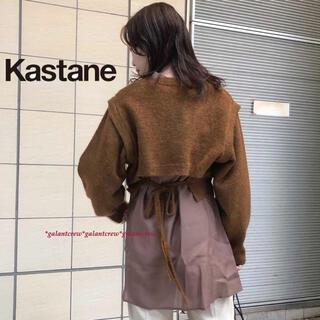 Kastane - 新品タグ付き KASTANEカスタネ 後裾リボンクロップドニット
