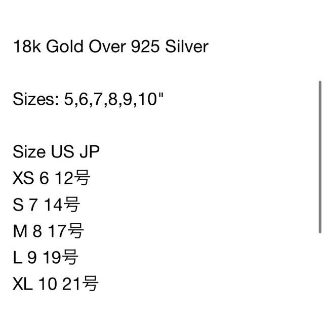 STUSSY(ステューシー)のXSサイズ Stussy 40th Anniversary Ring Gold メンズのアクセサリー(リング(指輪))の商品写真