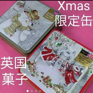 菓子  Xmas菓子  ショートブレッド  英国製  ギフト菓子