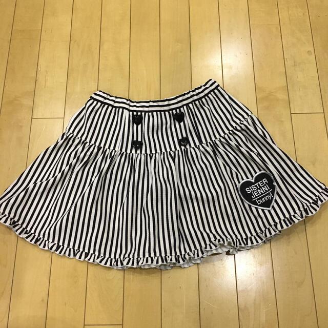 JENNI(ジェニィ)の最終値下げ!JENNI フリルスカート(インパン付)160 キッズ/ベビー/マタニティのキッズ服女の子用(90cm~)(スカート)の商品写真
