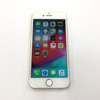 アップル(Apple)のsoftbank iPhone7 128GB ローズゴールド(スマートフォン本体)