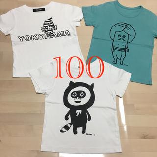 ネネット(Ne-net)のネネット 100cm トップス3枚セット(Tシャツ/カットソー)