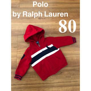 ポロラルフローレン(POLO RALPH LAUREN)のRalph Lauren ラルフローレン パーカー 80(トレーナー)