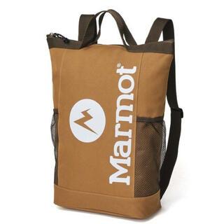 MARMOT - 【MonoMax  2020年8月付録】Marmot 背負える保冷バッグ未開封B