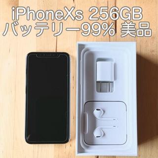 Apple - 【美品】iPhone Xs 256GB SIMフリー(おまけ付き)