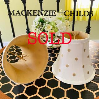 Mackenzie Childs ランプシェード 2個セット(フロアスタンド)