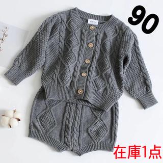 ニット セットアップ 90 ベビー 韓国子供服