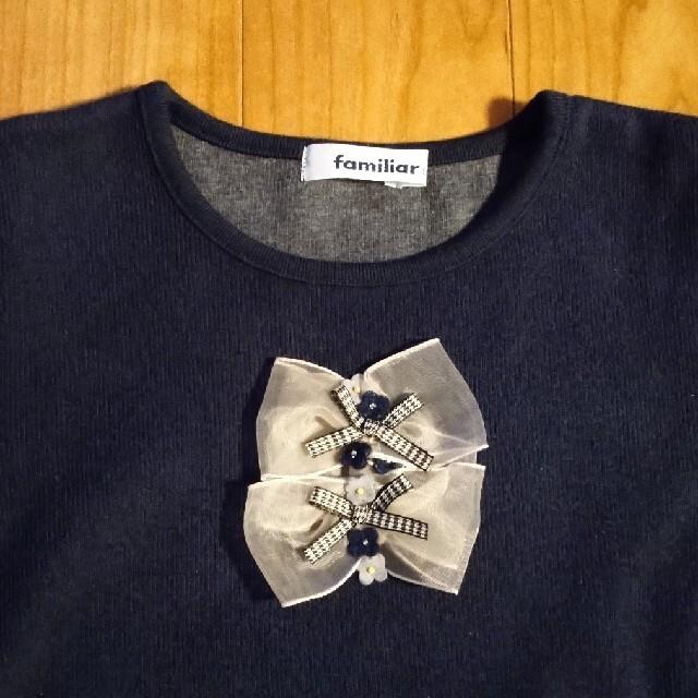 familiar(ファミリア)のファミリア トップス サイズ130 キッズ/ベビー/マタニティのキッズ服女の子用(90cm~)(Tシャツ/カットソー)の商品写真
