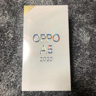 ANDROID - 新品未開封 OPPO A5 2020 ブルー