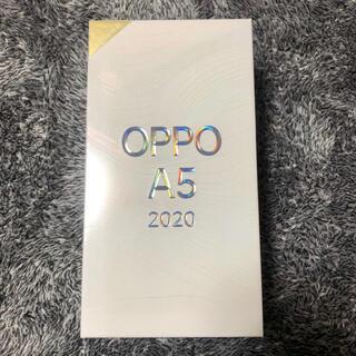 アンドロイド(ANDROID)の新品未開封 OPPO A5 2020 ブルー(スマートフォン本体)