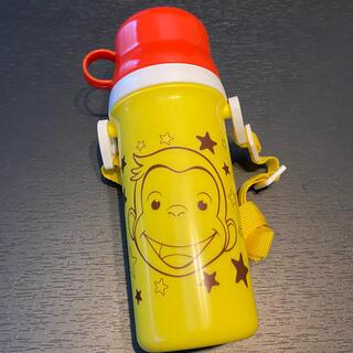 おさるのジョージ 水筒 キッズ 子供