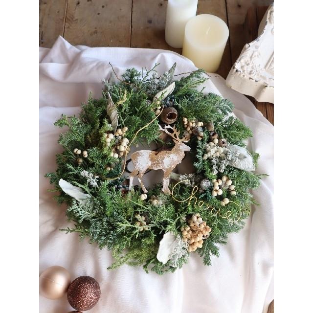 大きなサイズ○アンティークな・白い実のクリスマスリース。ドライフラワーリース ハンドメイドのフラワー/ガーデン(リース)の商品写真