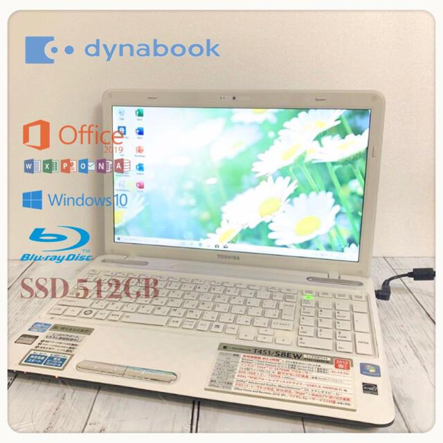 東芝ノートパソコン⭐️SSD512 8GB office2019 スマホ/家電/カメラのPC/タブレット(ノートPC)の商品写真