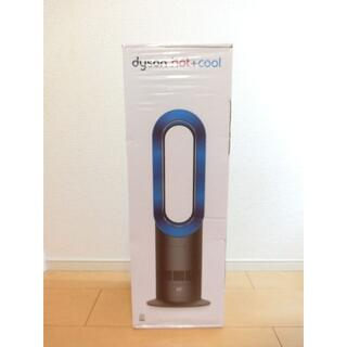 Dyson - 新品 ダイソン hot+cool AM09 青/ブルー 本体 Dyson