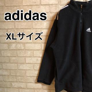 アディダス(adidas)のadidas アディダス ハーフジップフリーススウェット XLサイズ(スウェット)