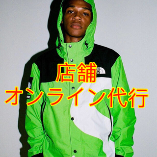 Supreme - supreme week 10 the north face 店舗オンライン代行