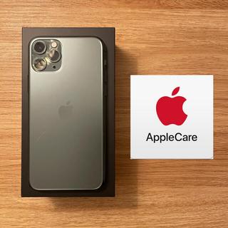 Apple - iPhone 11 Pro Apple Care+