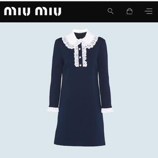 ミュウミュウ(miumiu)のmiumiu ワンピース ドレス(ひざ丈ワンピース)