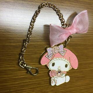 マイメロディ - マイメロ♡チェーンキーホルダー