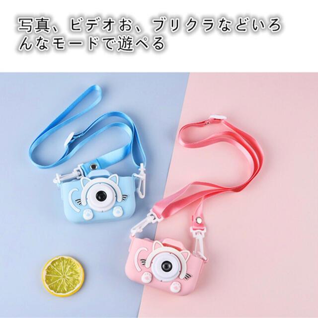 キッズカメラ子供にプレゼント12月13日以後発送予定です(プレゼント包まない) スマホ/家電/カメラのカメラ(コンパクトデジタルカメラ)の商品写真