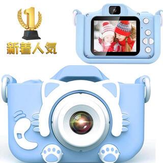 キッズカメラ子供にプレゼント(ブルー、ピンク選べる)(プレゼント包まない)