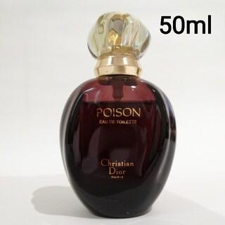 Christian Dior - ディオール プワゾン オードトワレ 50ml