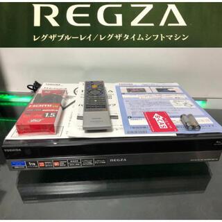 東芝 - DBR-Z150 1TB ブルレイレコーダーHDD搭載録機再生3D対応中古美品