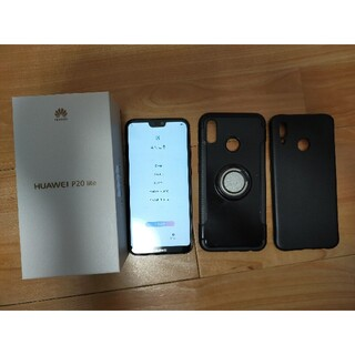 ANDROID - Huawei P20 lite ブラック本体
