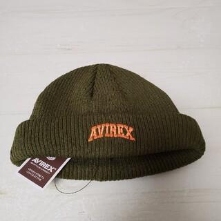 アヴィレックス(AVIREX)の⭐AVlREX/アビレックス⭐新品未使用 カーキ ニットキャップ(ニット帽/ビーニー)