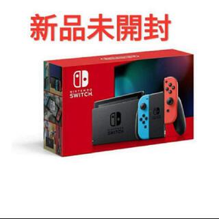Switch 任天堂スイッチ本体