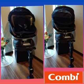 combi - 超美品 コンビISOFIX対応 クルムーヴ スマートエッグショック JG-650
