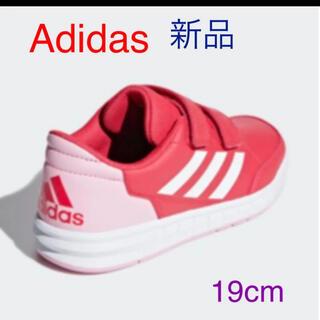 adidas - アディダス 新品 スニーカー 19cm
