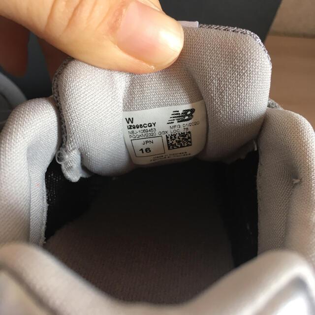 New Balance(ニューバランス)の新品 ニューバランス  996 16 キッズ/ベビー/マタニティのキッズ靴/シューズ(15cm~)(スニーカー)の商品写真
