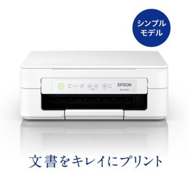 EPSON(エプソン)のエプソン EW-052A インクジェットプリンター  カラリオ  ホワイト スマホ/家電/カメラのPC/タブレット(PC周辺機器)の商品写真