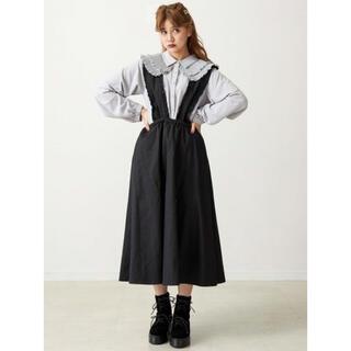 メリージェニー(merry jenny)の新品タグ付き merry jenny ♡ フリルサスツイルロングスカート(ロングスカート)