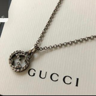 Gucci - GUCCI グッチ 正規品 インターロッキングG 燻 ネックレス