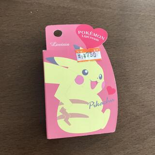 ポケモン(ポケモン)のポケモン リップクリーム 新品未開封 pokemon ピカチュウ(リップケア/リップクリーム)