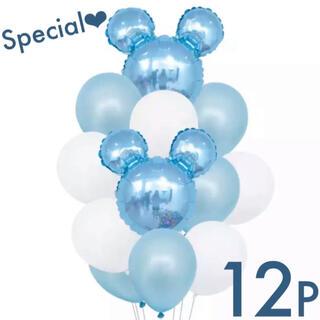 豪華12点セット キラキラ ミッキーとパールバルーン全11カラー パーティー用品
