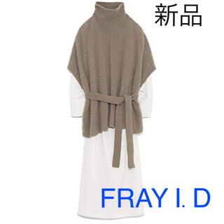 FRAY I.D - 新品 フレイアイディー ニットポンチョ付き ワンピース  今期 新作 ブラウン