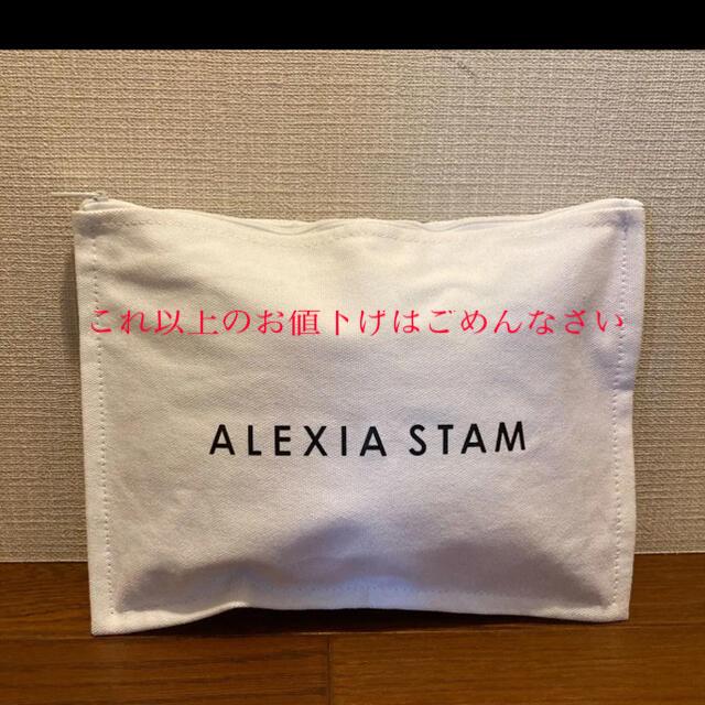 ALEXIA STAM(アリシアスタン)のALEXIASTAM  ポーチ レディースのファッション小物(ポーチ)の商品写真