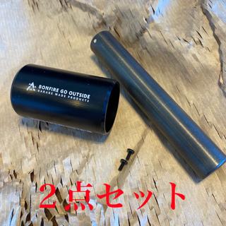 ゴールゼロ(GOAL ZERO)のST2 GRIP 太志 bonfire go outside t2_pipe2点(ライト/ランタン)