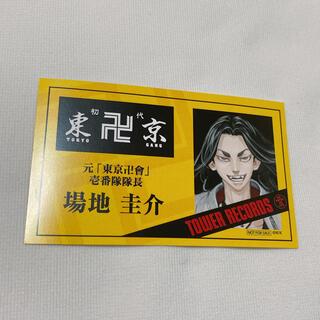 場地圭介 東京卍リベンジャーズ 名刺カード(キャラクターグッズ)