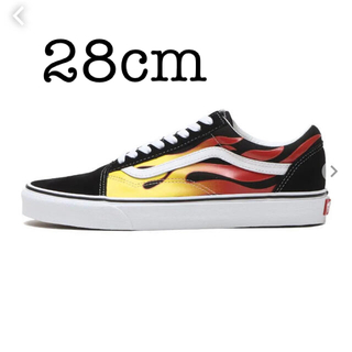 VANS - 新品 2020年購入 Vans Old Skool Flame  バンズ