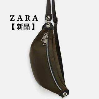ZARA - ZARA ザラ ボディバッグ ウエストポーチ ショルダーバッグ ベルトバッグ