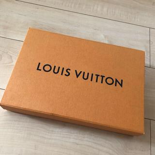 LOUIS VUITTON - ルイヴィトン 空箱