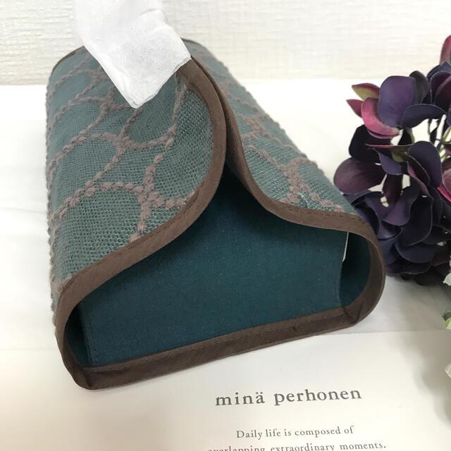 mina perhonen(ミナペルホネン)のボックスティッシュケース⚮̈ミナペルホネン タンバリン グリーン ハンドメイドのインテリア/家具(インテリア雑貨)の商品写真
