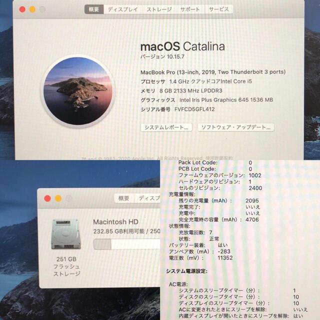 Mac (Apple)(マック)のMacBook Pro 2019 MUHR2J/A i5 8GB  スマホ/家電/カメラのPC/タブレット(ノートPC)の商品写真