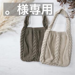 韓国子供服▷バッグ キッズ用(ポシェット)
