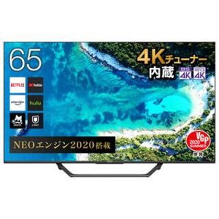 Hisense 65U7F 65V型4Kチューナー内蔵4K対応液晶テレビ